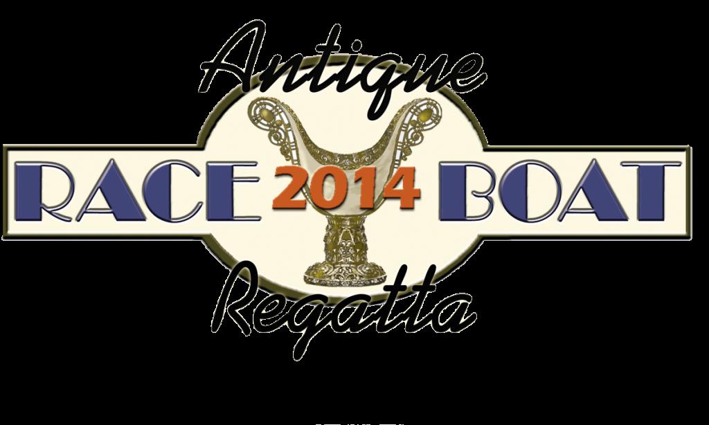 RBR Logo, 2014